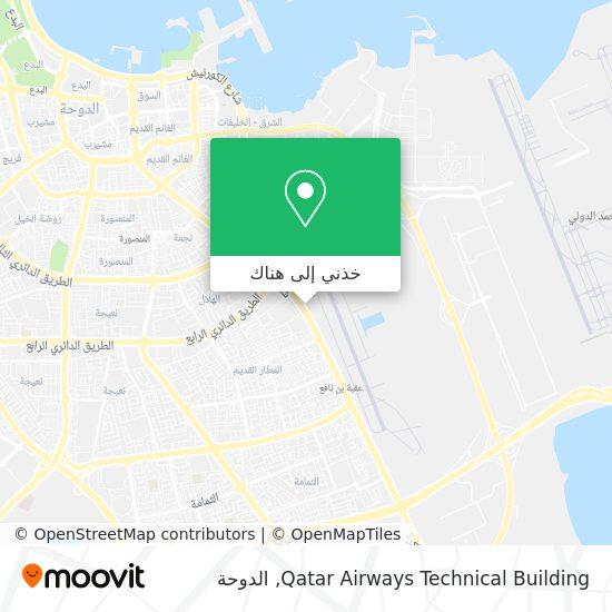 خريطة Qatar Airways Technical Building
