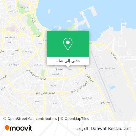 خريطة Daawat Restaurant