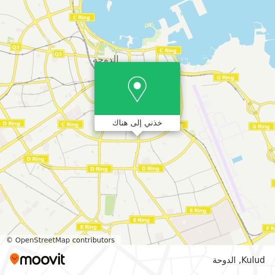 خريطة Kulud