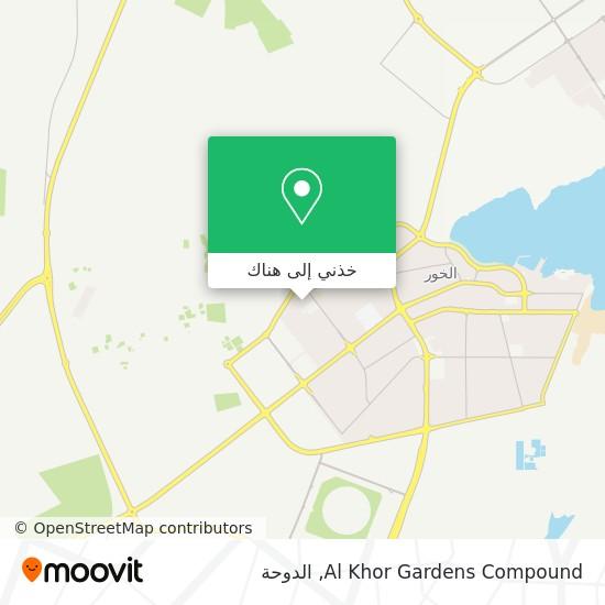 خريطة Al Khor Gardens Compound