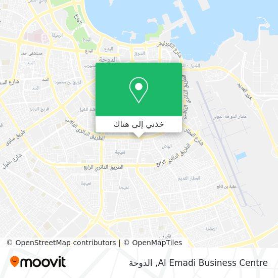 خريطة Al Emadi Business Centre