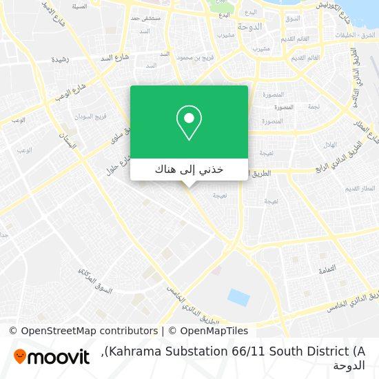 خريطة Kahrama Substation 66 / 11 South District (A)