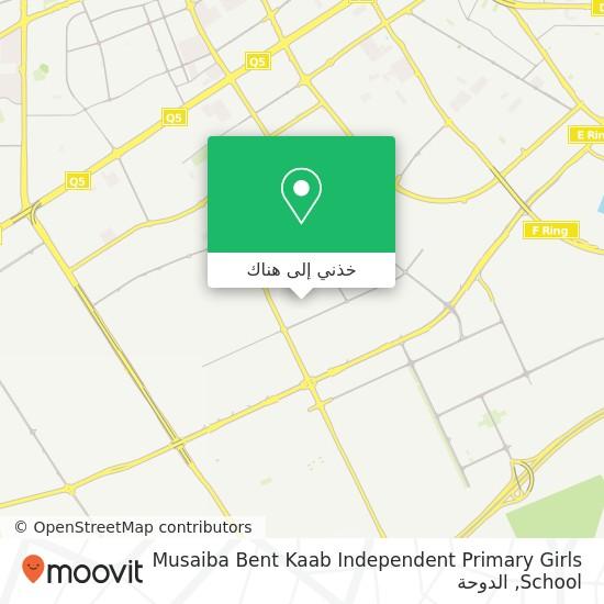 خريطة Musaiba Bent Kaab Independent Primary Girls School