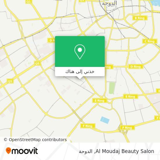 خريطة Al Moudaj Beauty Salon