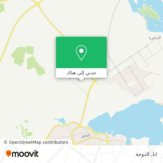 خريطة انا