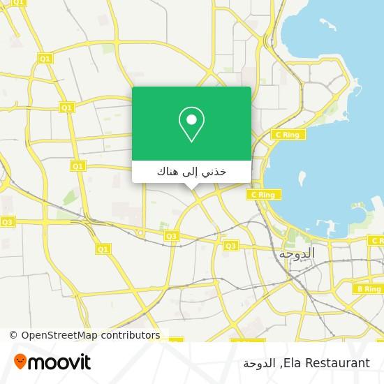 خريطة Ela Restaurant