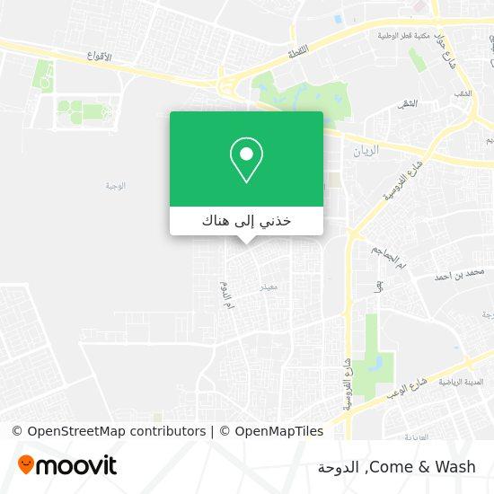 خريطة Come & Wash