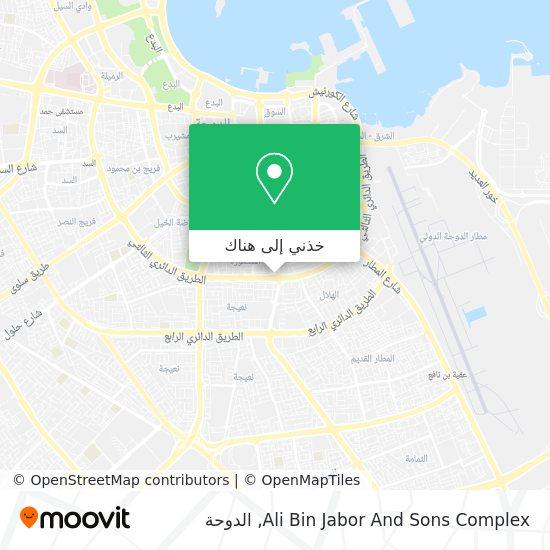 خريطة Ali Bin Jabor And Sons Complex