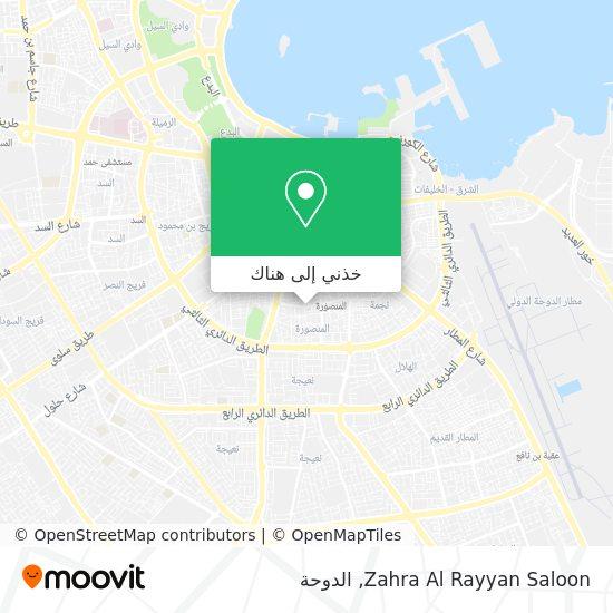 خريطة Zahra Al Rayyan Saloon