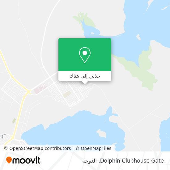 خريطة Dolphin Clubhouse Gate