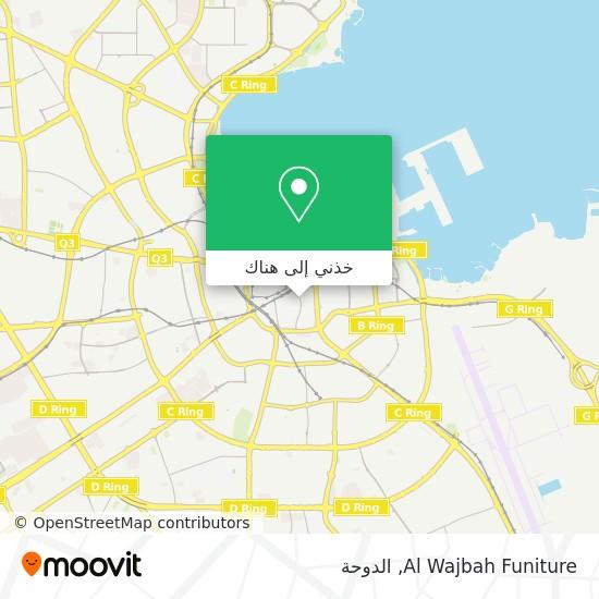 خريطة Al Wajbah Funiture