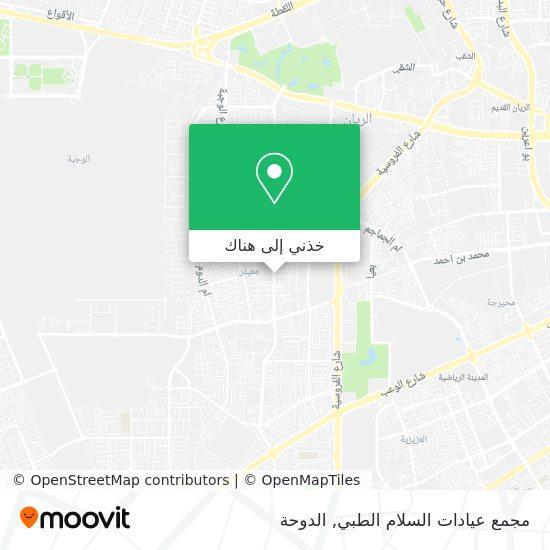 خريطة مجمع عيادات السلام الطبي