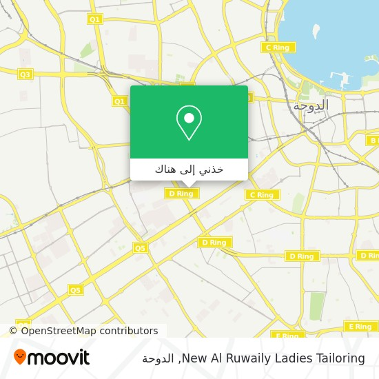 خريطة New Al Ruwaily Ladies Tailoring