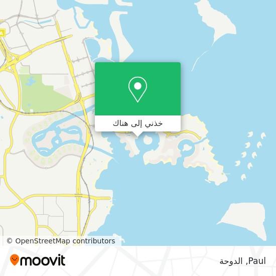 خريطة Paul