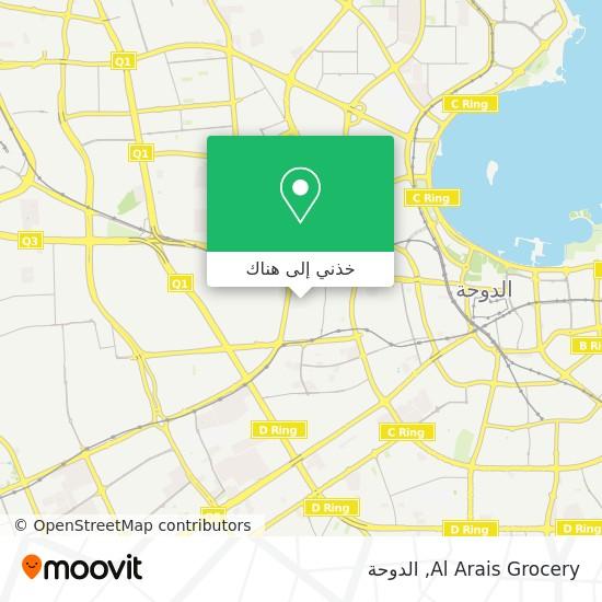 خريطة Al Arais Grocery