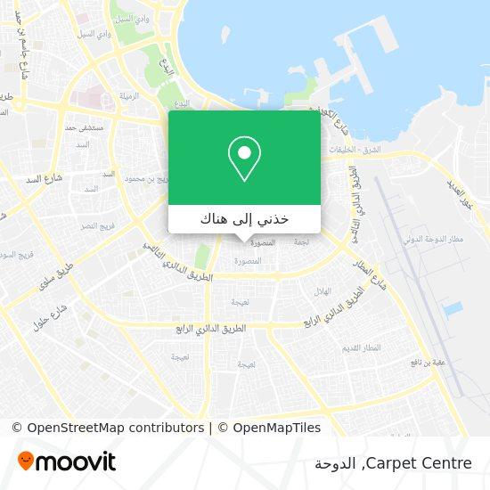 خريطة Carpet Centre