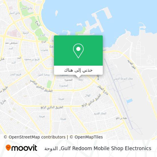 خريطة Gulf Redoom Mobile Shop Electronics
