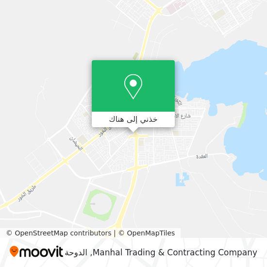خريطة Manhal Trading & Contracting Company