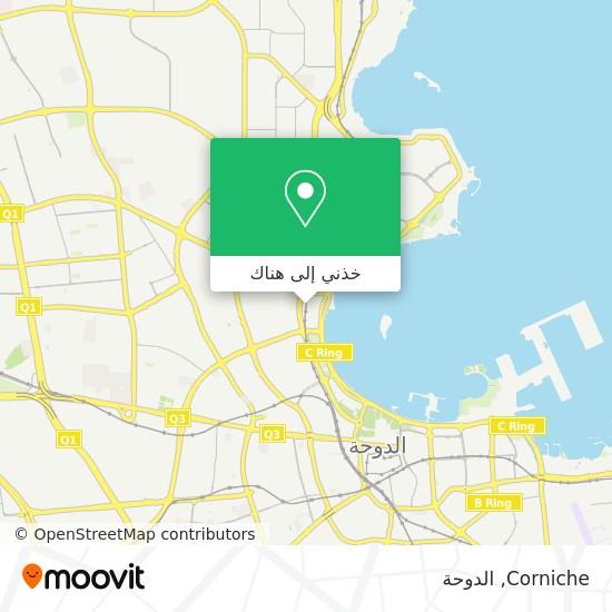 خريطة Corniche