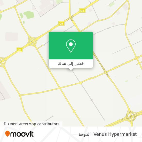 خريطة Venus Hypermarket