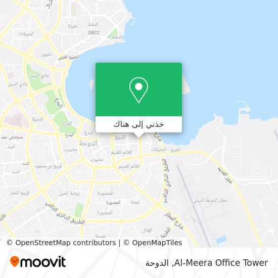 خريطة Al-Meera Office Tower