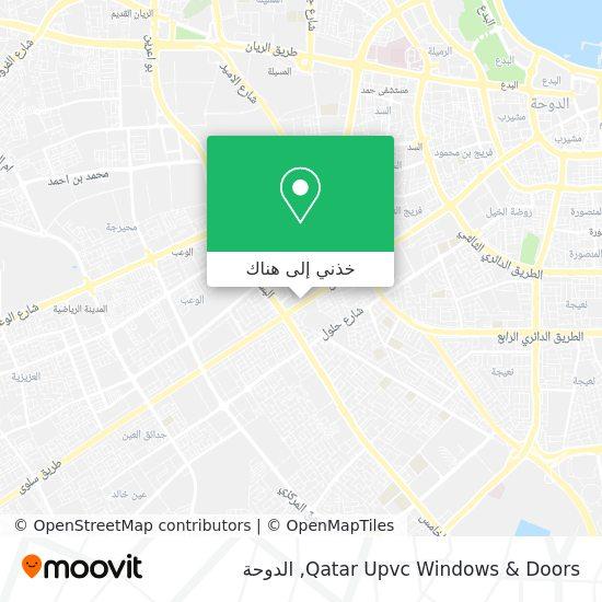 خريطة Qatar Upvc Windows & Doors