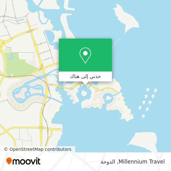 خريطة Millennium Travel