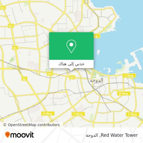 خريطة Red Water Tower