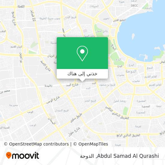 خريطة Abdul Samad Al Qurashi