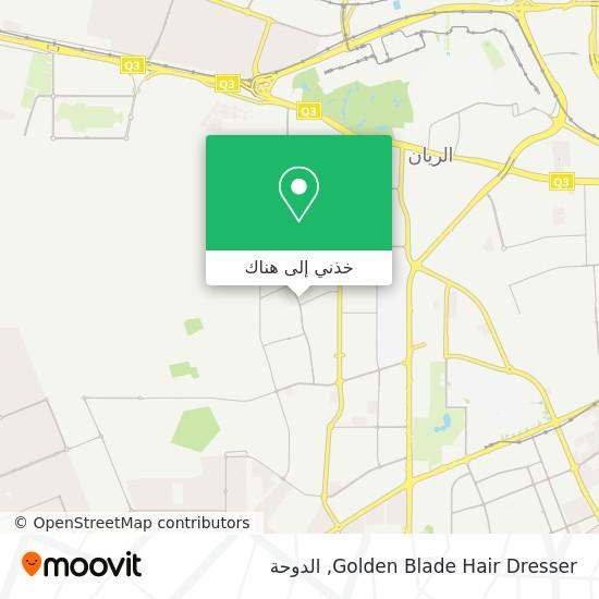 خريطة Golden Blade Hair Dresser