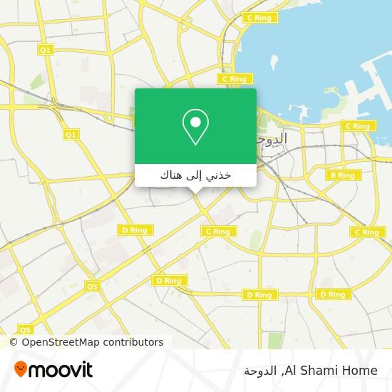 خريطة Al Shami Home
