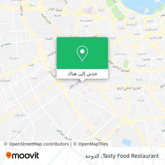 خريطة Tasty Food Restaurant
