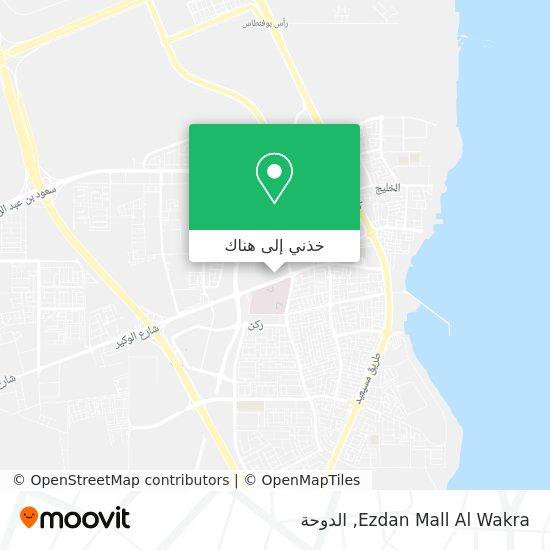 خريطة Ezdan Mall Al Wakra