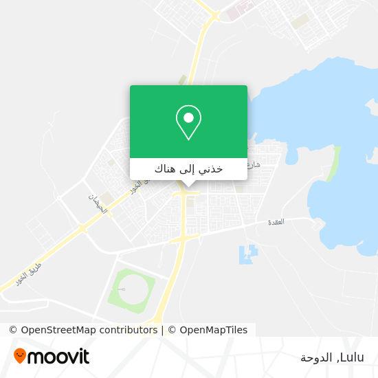 خريطة Lulu