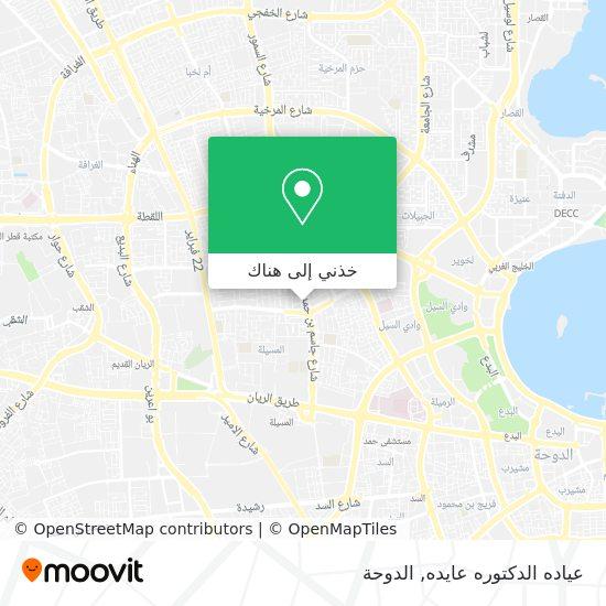 خريطة عياده الدكتوره عايده
