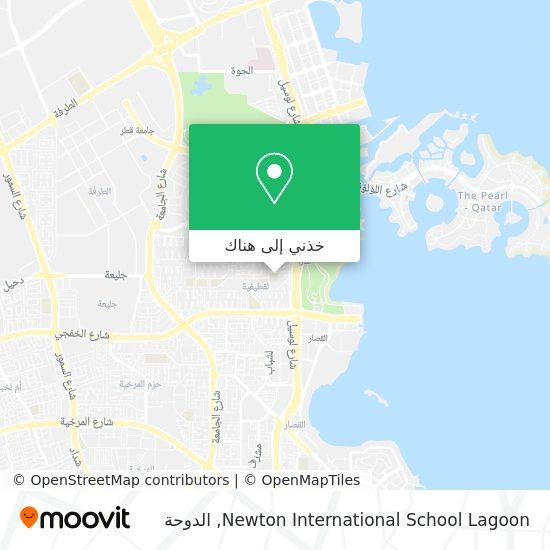 خريطة Newton International School Lagoon