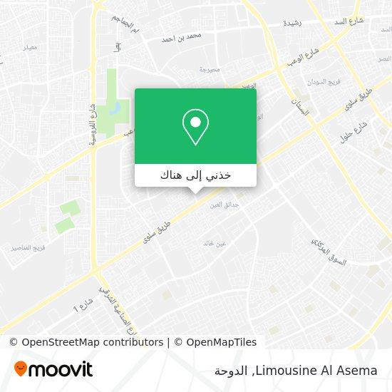 خريطة Limousine Al Asema