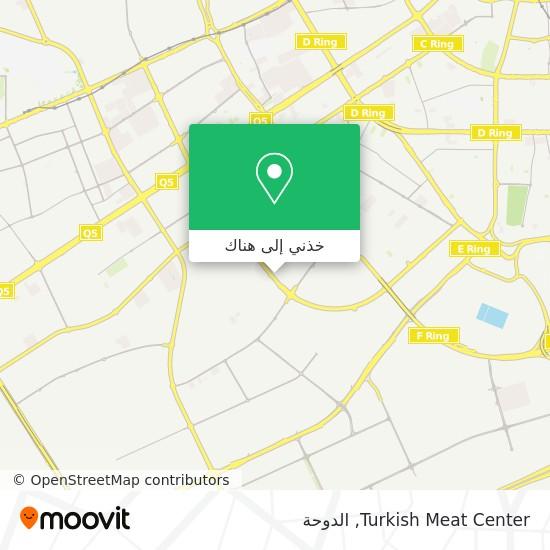 خريطة Turkish Meat Center