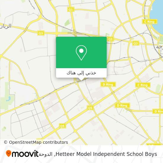 خريطة Hetteer Model Independent School Boys