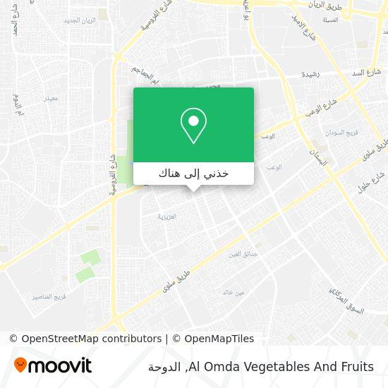 خريطة Al Omda Vegetables And Fruits