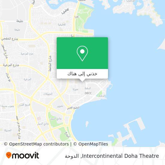 خريطة Intercontinental Doha Theatre