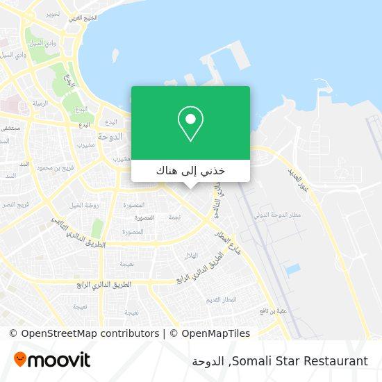 خريطة Somali Star Restaurant