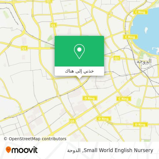 خريطة Small World English Nursery