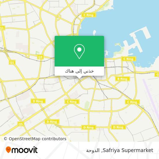 خريطة Safriya Supermarket