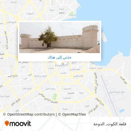 خريطة Al Koot Fort