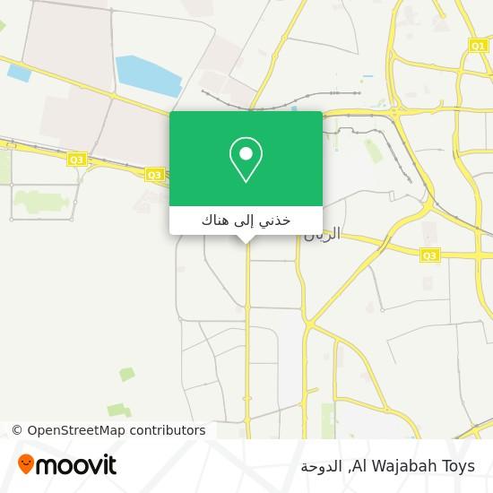 خريطة Al Wajabah Toys