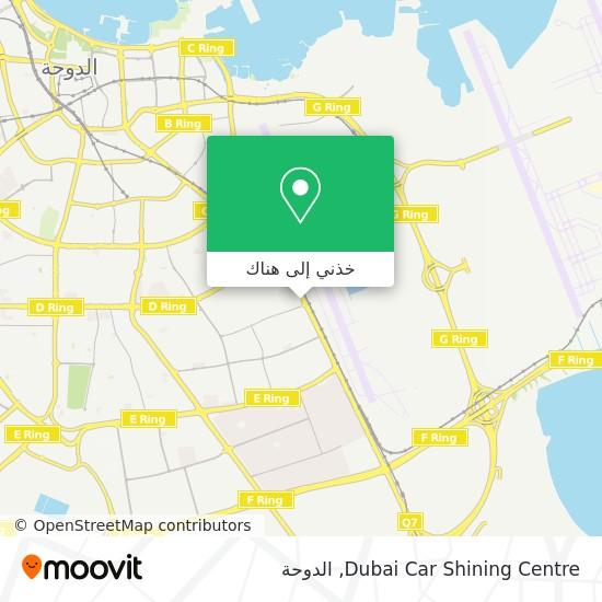 خريطة Dubai Car Shining Centre