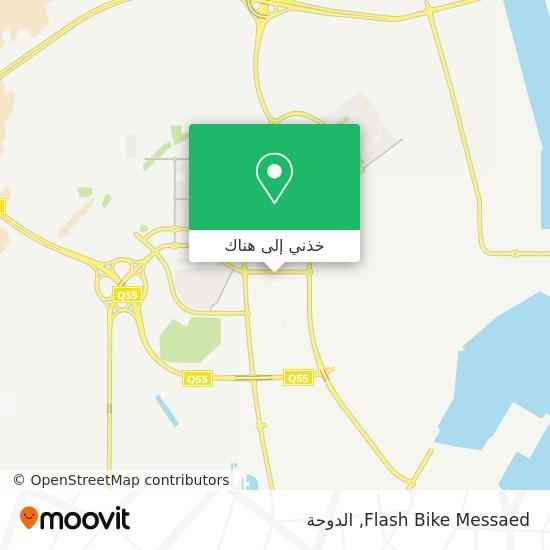 خريطة Flash Bike Messaed