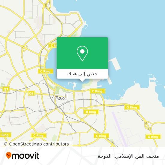 خريطة متحف الفن الإسلامي
