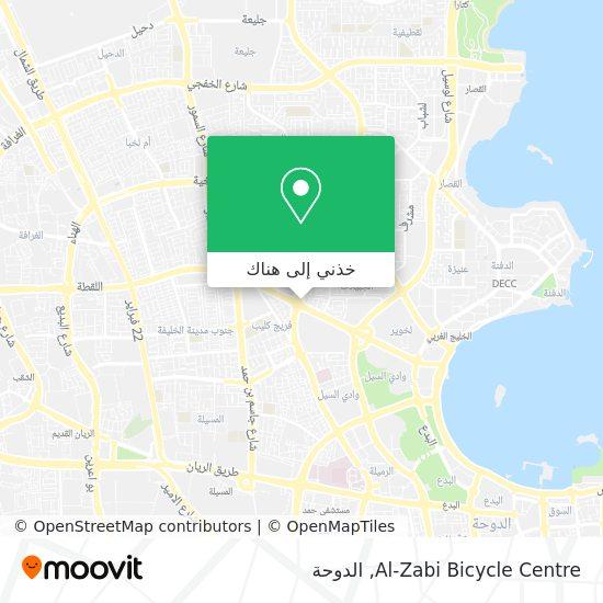 خريطة Al-Zabi Bicycle Centre